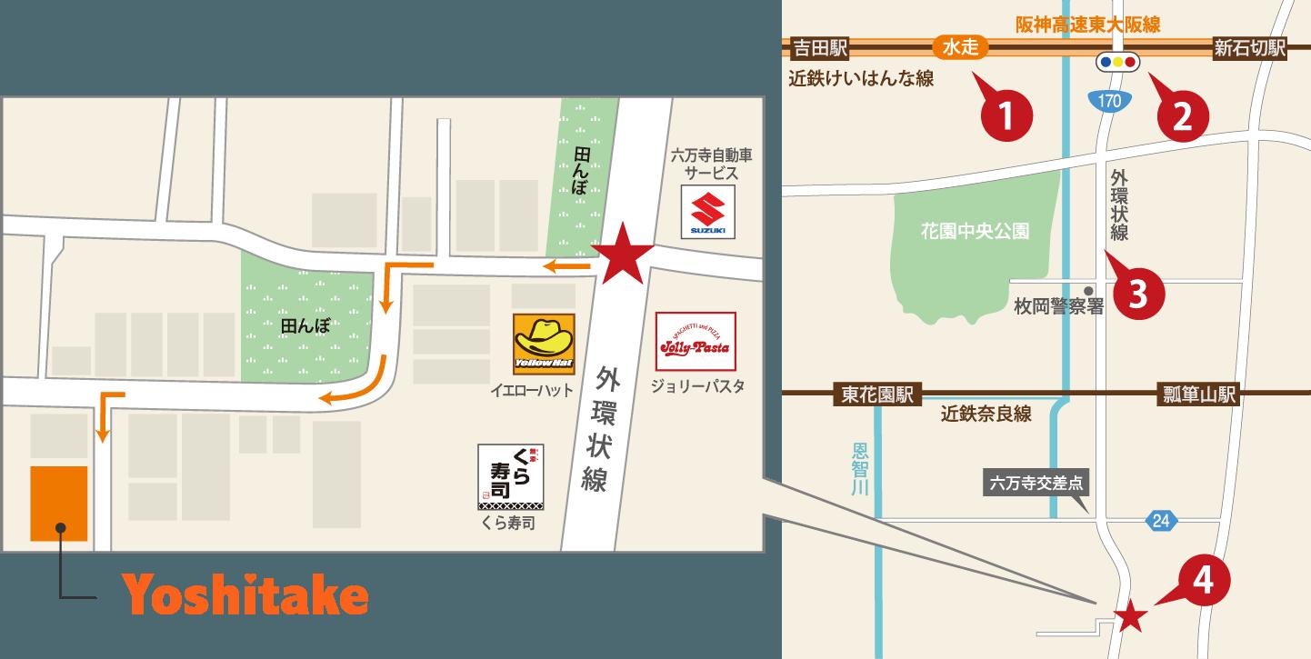 東大阪の吉武工務店 / アクセス