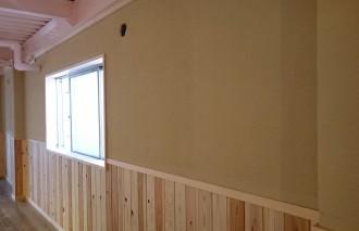 3Fシラス壁・腰板