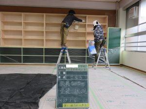 小学校の図書室改修工事が完了しました!