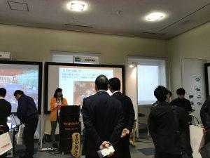 大阪勧業展2017に出展しました!!