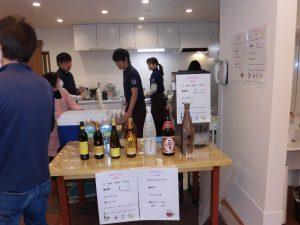 ナンクルナイサァ―あちや内見会&記念パーティー!!