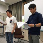 31期経営方針作成合宿!
