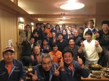 吉武忘年会を開催しました!