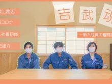 YoshitakeTube始めました!!🎬